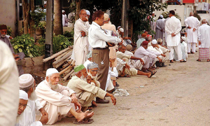 Ministry's 3,000 pensioners to mark Eid without pensions