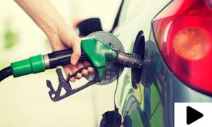 پیٹرولیم مصنوعات کی قیمتوں میں 6 روپے  62 پیسے فی لیٹر تک اضافہ