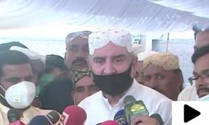 'پاکستانی قوم کا پیغام ہے کہ کشمیری عوام تنہا نہیں'