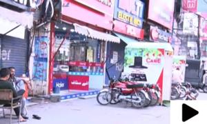 پنجاب بھر میں کاروباری سرگرمیاں بحال