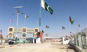 پاکستان نے چمن بارڈر ایک روز کے لیے کھول دیا