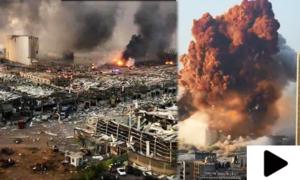 لبنان کا دارالحکومت زوردار دھماکے سے لرز اٹھا، متعدد افراد ہلاک