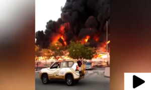 جدہ میں حرمین ریلوے اسٹیشن میں لگنے والی آگ پر قابو پالیا گیا