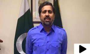 'وزیر اعلیٰ پنجاب عثمان بزدار 12 اگست کو نیب میں پیش ہوں گے'