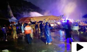 ایئر انڈیا کا مسافر طیارہ لینڈنگ کے دوران 'دو ٹکڑے' ہو گیا، متعدد مسافر ہلاک