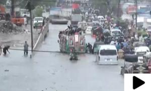 کراچی میں بارش کے باعث چھوٹی بڑی شاہراہیں ٹوٹ پھوٹ کا شکار