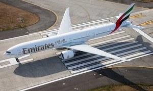 امارات ایئرلائن کا پاکستان کیلئے ہر ہفتے 60 پروازیں چلانے کا اعلان