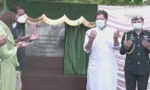 شجر کاری مہم کا افتتاح: کورونا ختم نہیں ہوا، ماسک پہن کر گھر سے نکلیں، عمران خان