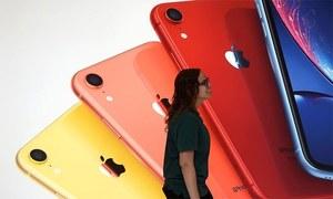 اس سال نئے آئی فونز کب متعارف کرائے جائیں گے؟