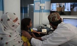 پاکستانی نژاد امریکیوں کا ٹیلی میڈیسن سے متعلق جدید نظام دنیا میں کیوں کامیاب ہورہا ہے؟