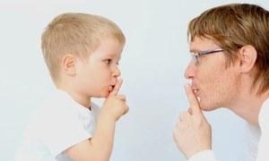 بچوں کی تربیت میں والد کا کردار اور اس کے اثرات