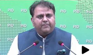 'کراچی میں لوڈ شیڈنگ کے ساتھ بجلی کا بل بھی زیادہ آرہا ہے'