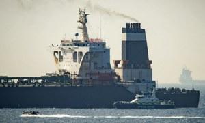 US says Iran briefly seized oil tanker near Strait of Hormuz