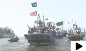 کراچی میں جشن آزادی کی مناسبت سے 'بوٹ ریلی' کا انعقاد