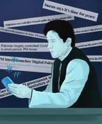 LIFE IN PTI'S  SOCIAL MEDIA BUBBLE