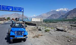 گلگت بلتستان میں سیاحوں کا رش، 5 فیصد سے بھی کم کے پاس کورونا کی رپورٹ ہونے کا انکشاف
