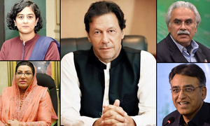 اسکینڈلز، تنقید اور تنازعات کے دو سال، وفاقی کابینہ میں چہروں کی تبدیلیاں