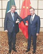 Pakistan, China vow to protect common interests