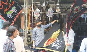 Participants in mourning processions, gatherings must observe SOPs, say scholars