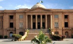 سندھ ہائیکورٹ کا نیب کو ایس بی سی اے کے امور کی تحقیقات کا حکم