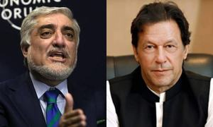 'افغان قیادت دیرپا امن و خوشحالی کیلئے مذاکرات کے تاریخی موقع سے فائدہ اٹھائے'