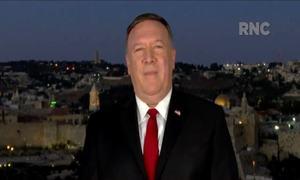 Pompeo's speech from Jerusalem sparks criticism, investigation