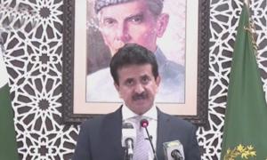 پاکستان کی مقبوضہ کشمیر میں محرم کے جلسوں پر پابندی کی مذمت