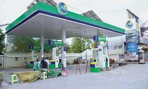 حکومت کا پیٹرولیم مصنوعات کی قیمتیں برقرار رکھنے کا فیصلہ