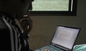 انٹرنیٹ پر 'غیر اخلاقی' مواد کے معاملے پر پی ٹی اے، آئی ایس پیز میں ڈیڈ لاک