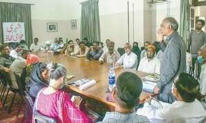 Moot demands immediate LG polls, empowered city govt for Karachi