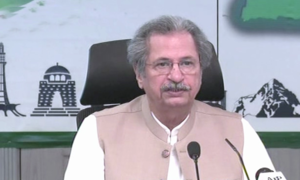 Educational institutions to reopen countrywide in phases from Sept 15