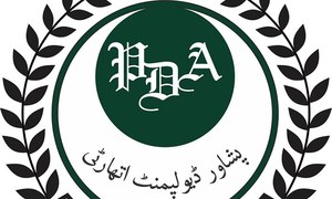 Probe panel declares Hayatabad shops lease illegal, recommends cancellation