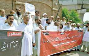 Govt employees hold rallies for pay raise
