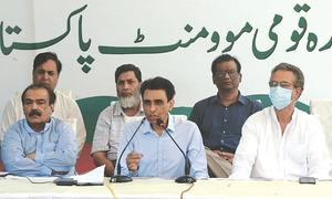 MQM unhappy with posting of administrators in city, rest of urban Sindh