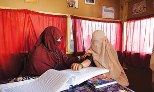 'دنیا کے مقابلے میں بلوچستان میں خواتین کی شرح اموات سب سے زیادہ'