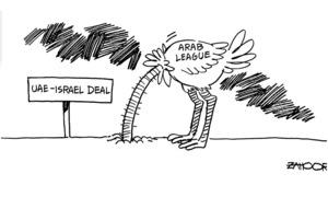 Cartoon: 12 September, 2020