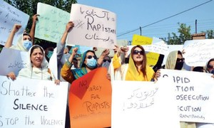 Suspect in motorway rape surrenders to Punjab police, denies involvement
