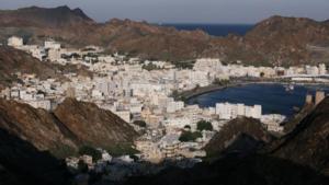 عمان کا اسرائیل-بحرین 'امن معاہدے' کا خیر مقدم
