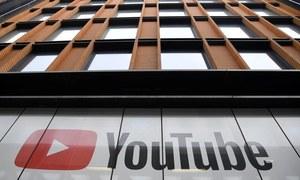 یوٹیوب میں ٹک ٹاک جیسا مختصر ویڈیوز کا فیچر متعارف
