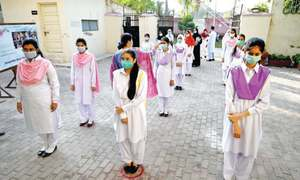 Implementation of SOPs found satisfactory as students head back to schools in Islamabad