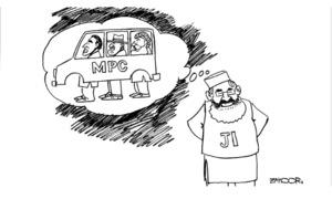 Cartoon: 16 September, 2020