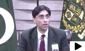 'شنگھائی تعاون اجلاس میں پاکستان کا نیا نقشہ واضح طور پر دکھایا گیا'