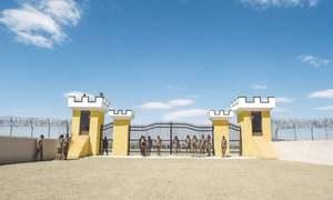 افغانستان کے ساتھ تجارت کے لیے ایک اور ٹرمینل کا افتتاح