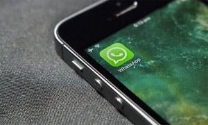 واٹس ایپ ویب ورژن میں فنگرپرنٹ سے لاگ ان ہونے کے فیچر پر کام جاری