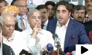 'آج تک اس قومی اسمبلی میں اہم قانون سازی زبردستی پاس کرائی گئی'