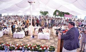 Private sector being involved to run educational, health facilities: Rashid