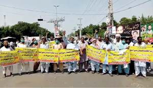 Chakki owners protest suspension of wheat quota