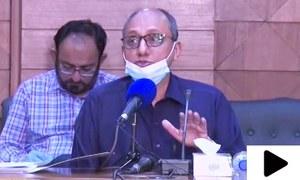 سندھ حکومت کا مرحلہ وار تعلیمی ادارے کھولنے کا فیصلہ 28 ستمبر تک موخر