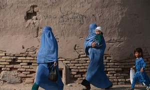 افغانستان میں شناختی کارڈ پر والدہ کا نام لکھنے کا قانون منظور