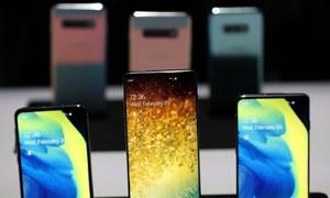 پاکستان میں سام سنگ کے مختلف فونز کی قیمتوں میں کمی